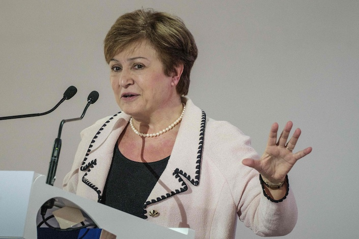 Kristalina Georgieva. Photo: VCG