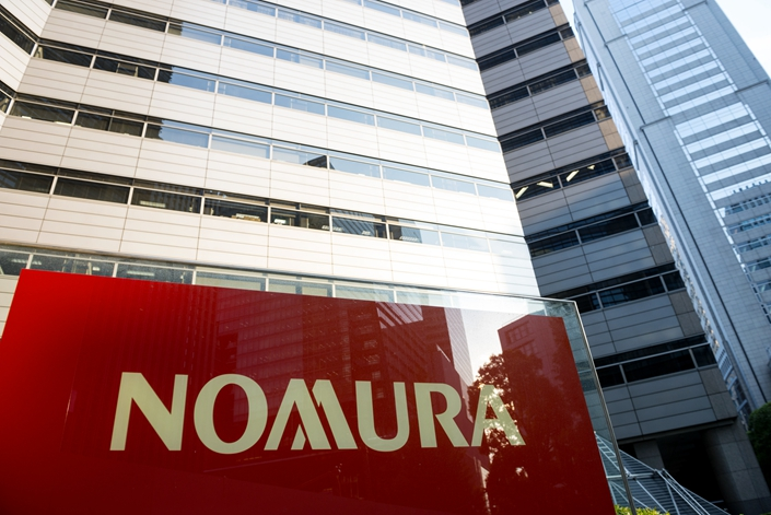 Nomura's China venture aims to focus on clients with a minimum of 3 million yuan of investable assets. Photo:  IC Photo