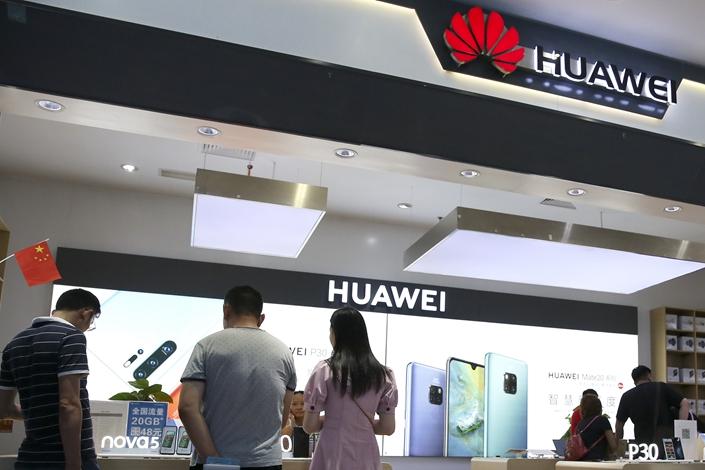 A Huawei store in Wangfujing, Beijing, Sept. 6, 2019. Photo: VCG