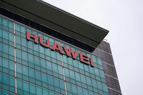 HUAWEI20亿奖励支撑业务连续性员工;苹果计划2023年推AR眼镜;天猫双十一成交额同比增长25.7%