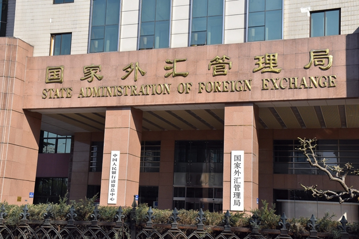 The State Administration of Foreign Exchange in Beijing on March 24. Photo: VCG