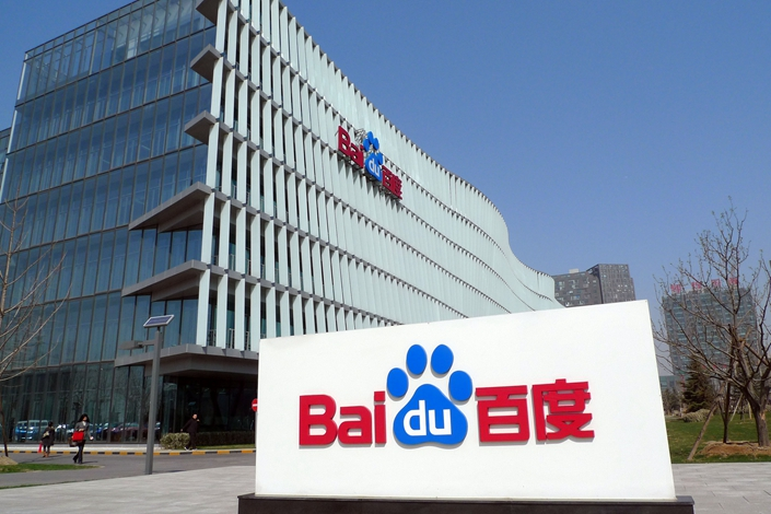 Baidu's Beijing headquarters on April 7. Photo: VCG