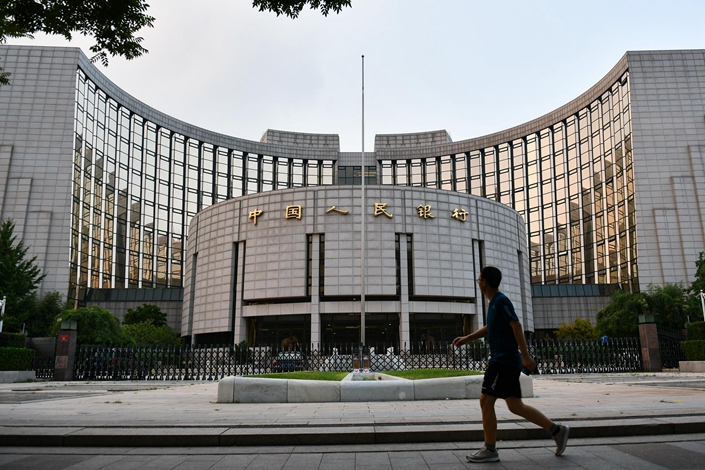 The Beijing headquarters of the People's Bank of China. Photo: VCG