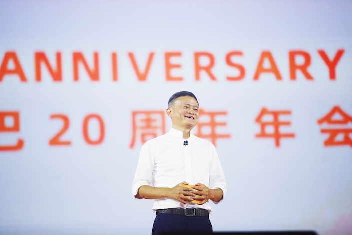 Alibaba co-founder Jack Ma leaves company with a rock show