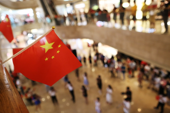 A Chinese flag flies in a shopping mall in Nanjing, Jiangsu province, on Sept. 10. Photo: IC Photo