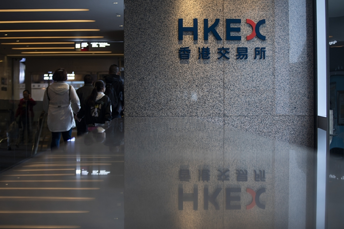 The Hong Kong Stock Exchange building in Hong Kong on Feb. 11. Photo: VCG