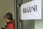 山东七旬老人为儿上访被诉寻衅滋事 律师做无罪辩护