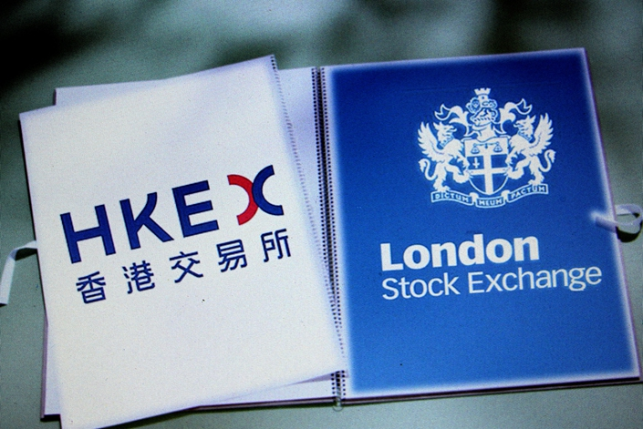 The proposed deal would be Hong Kong Exchanges and Clearing Ltd's second major overseas expansion. Photo: IC Photo