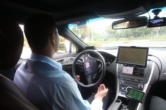 An autonomous taxi takes a test drive in Guangzhou, South China's Guangdong province, on Nov. 1. Photo: IC Photo
