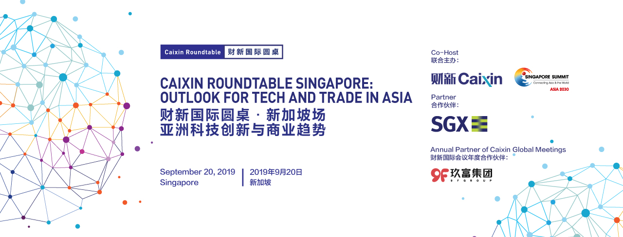 roundtable banner