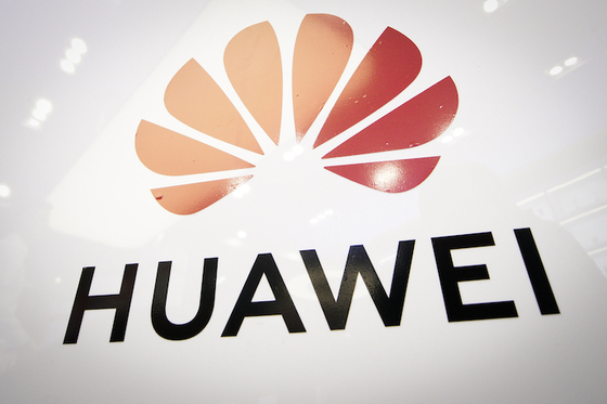Germany Leaves 5G Door Open to Huawei, Reuters Reports