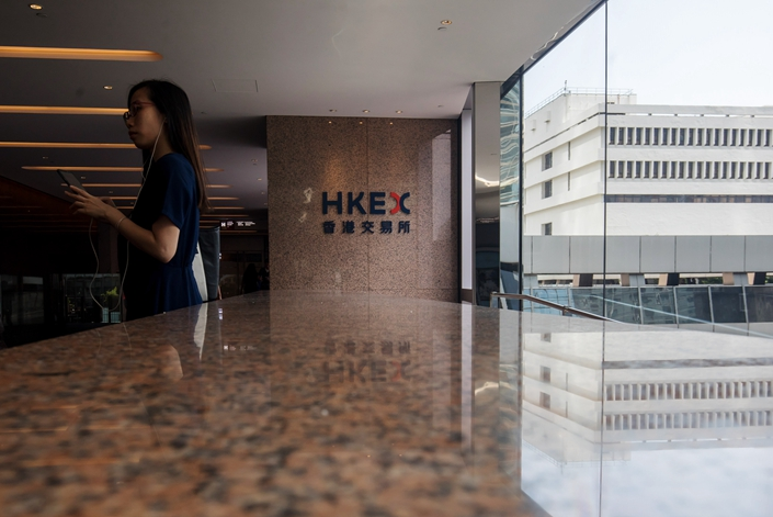 Signage for Hong Kong Exchanges & Clearing Ltd. is displayed at the Exchange Square complex in Hong Kong on Sept. 16. Photo: Bloomberg