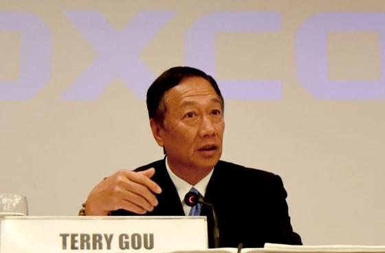 Foxconn Founder Terry Gou Abandons Taiwan Leadership Bid