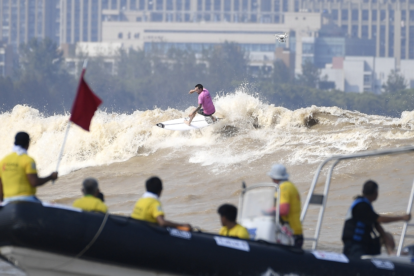 Gallery: Catching the River's Waves