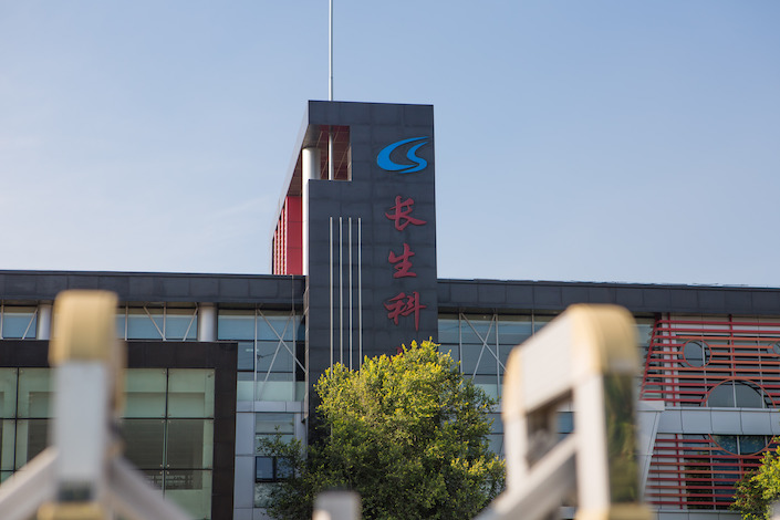 The stock of Changsheng Bio-technology Co. Ltd. may be delisted. Photo: VCG