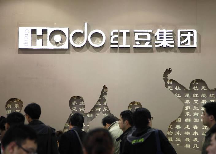 Jiangsu Hongdou Group obtained regulatory approval to establish Wuxi Xishang Bank. Photo: VCG