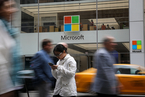 T早报|微软197亿美元收购Nuance;三轮制裁后 华为2021年重点发力软件和车;央行:蚂蚁集团整体申设为金融控股公司