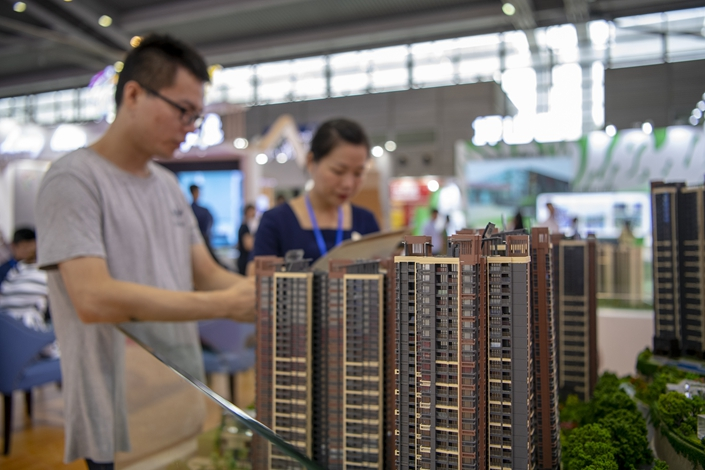 A real estate expo in Shenzhen, Guangdong province, last month. Photo: VCG