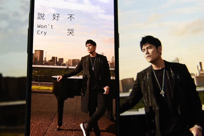 Jay Chou. Photo: IC Photo