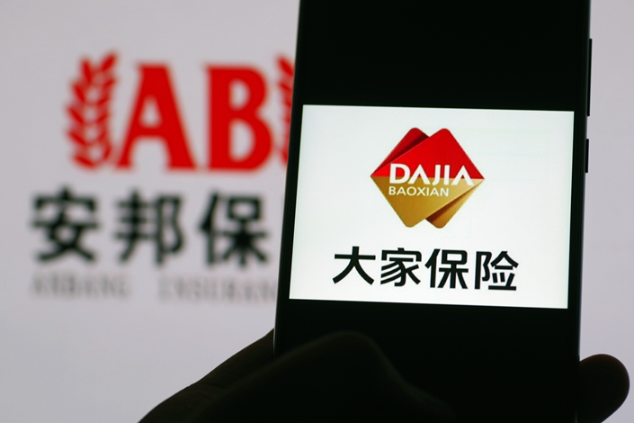 Dajia Insurance. formally set up in June, has taken over many of Anbang Insurance Group's businesses. Photo: IC Photo