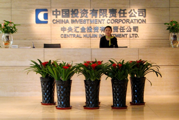 China Investment Corp. recorded a 2.35% loss for 2018. Photo: VCG