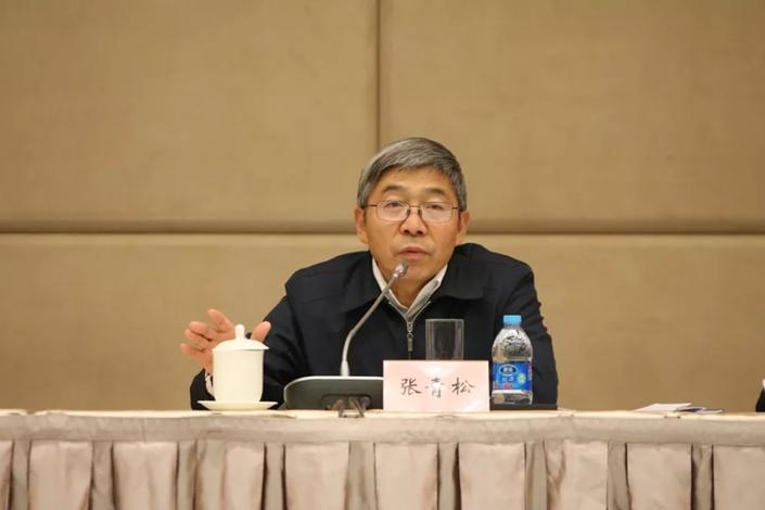 Zhang Qingsong. Photo: CEXIM