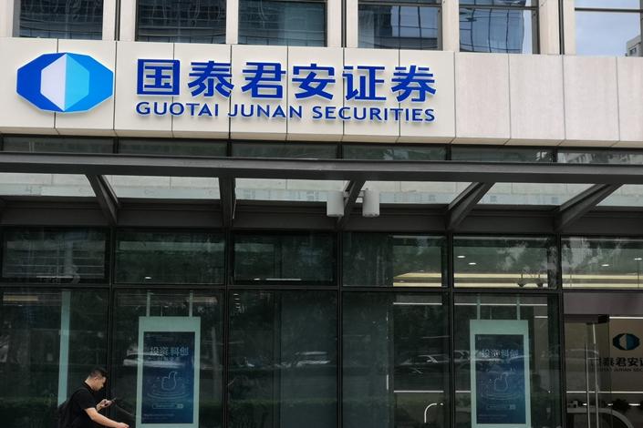 A Guotai Junan Securities office in Beijing on July 6. Photo: VCG