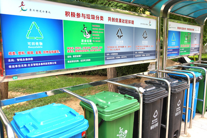 A garbage collection site in Beijing. Photo: VCG