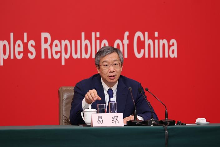 People's Bank of China Governor Yi Gang on Sept. 24. Photo: IC Photo