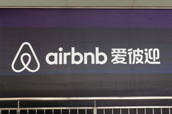 Airbnb Eyes Improved China Localization After Freeing Up Beijing Unit