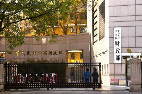 2018年度地方预决算公开排名 河南居首重庆垫底