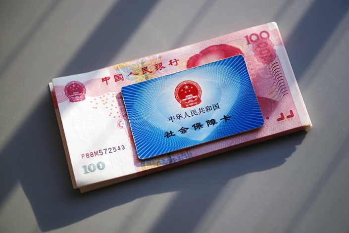 On Sept. 25, two large state-controlled banks announced that China's Ministry of Finance would transfer 10% of its equity in them to the national social security fund. Photo: IC Photo