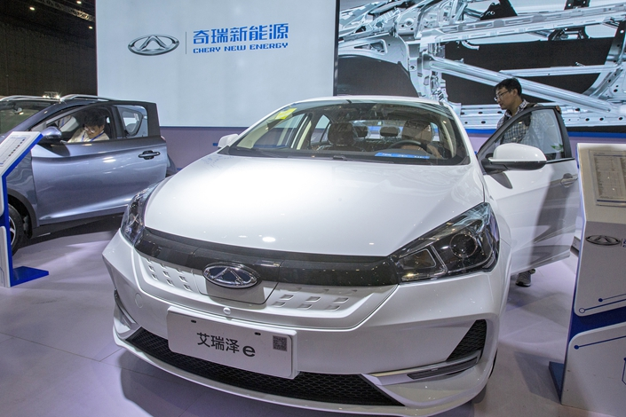 Chery Automobile showcases its new-energy vehicle models on Sept. 17 at an auto show in Shanghai. Photo: VCG