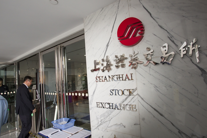 The Shanghai Stock Exchange on March 8. Photo: VCG