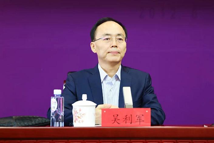 Wu Lijun. Photo: China Everbright Group
