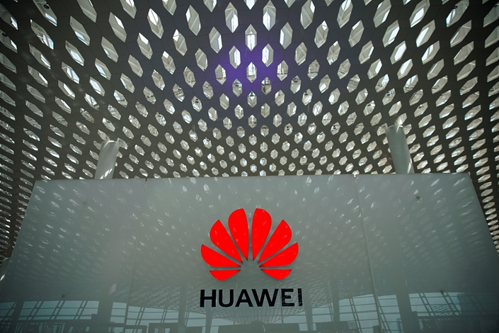 Huawei's headquarters in Shenzhen, June 17, 2019. Photo: VCG