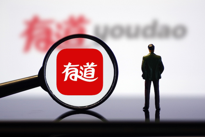 Youdao Inc. filed for a $300 million U.S. IPO. Photo: VCG