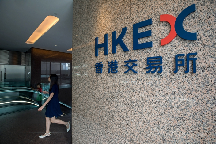 Hong Kong Exchanges & Clearing Ltd. on Sept. 16, 2019. Photo: VCG