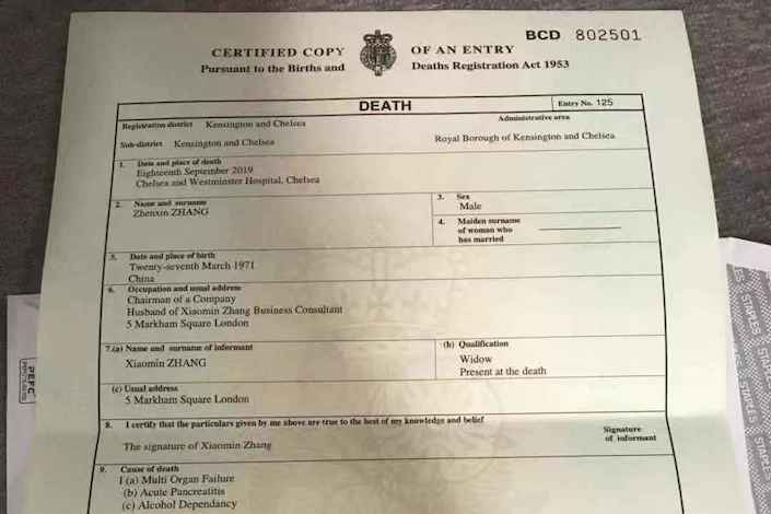 Death registration document issued by the Royal Borough of Kensington and Chelsea. Photo: Caixin