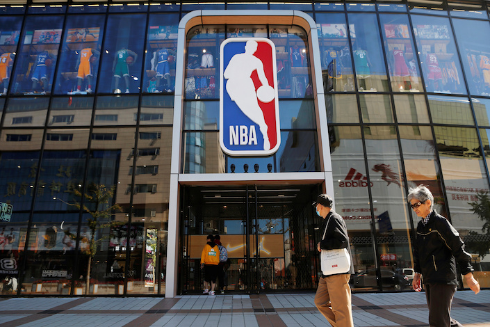 CCTV, Tencent suspended airing NBA games after a tweet by the Houston Rockets general manager ignited a firestorm of criticism. Photo: VCG