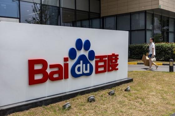 Robin Li Steps Down as Executive Director of Baidu's Cloud Business