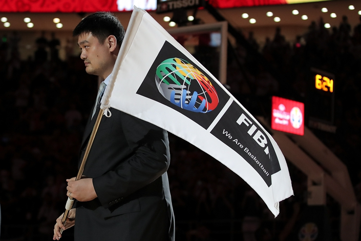 Chinese Basketball Association President Yao Ming, who played for the Houston Rockets, at a FIBA World Cup 2019 ceremony in Beijing on Sept. 15, 2019. Photo: VCG