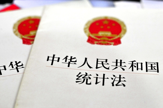 China Steps Up Fight Against Fake Data