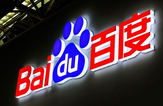 Baidu to Relocate Part of U.S. Autonomous-Driving R&D Unit to China
