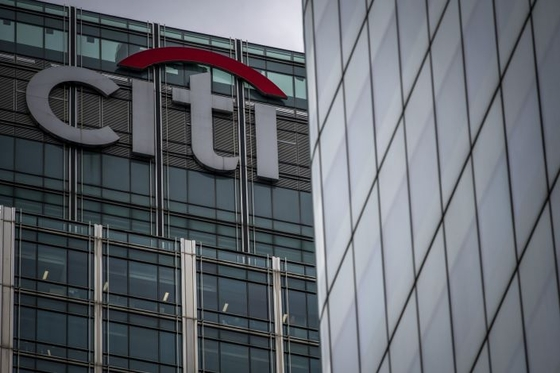 Citi to Set Up Wholly Owned Securities Business in China