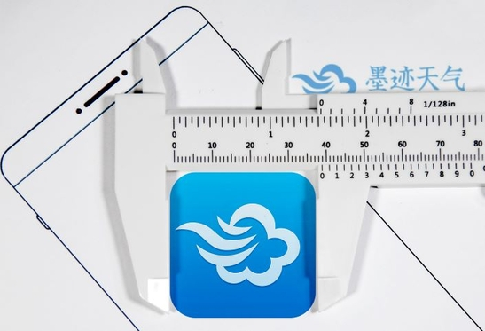 Weather-Forecast App Operator Denied Shenzhen Listing