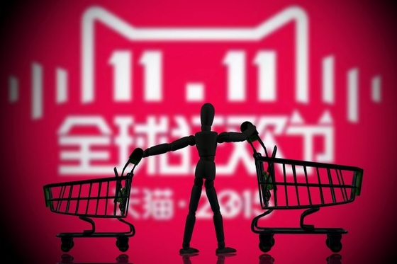Do 'Double 11' Vendors Have to Pick Sides This Year? Alibaba Says It's 'Normal Market Behavior'