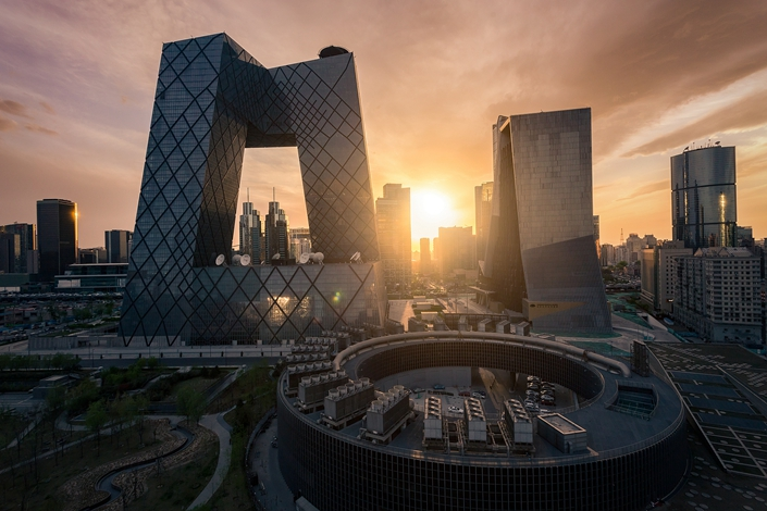 Downtown Beijing's Central Business District. Photo: VCG