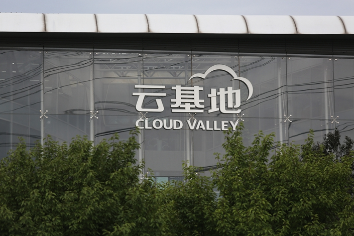 A cloud computing industry base in Zhongguancun, Beijing, July 29, 2019. Photo: VCG