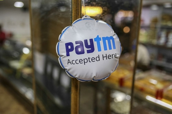 Paytm Nears SoftBank, Ant Financial Fundraising at a $16 Billion Valuation